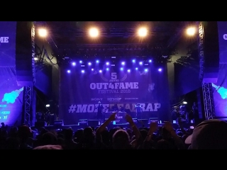 Black star - redefinition [mos def's verse] (live @ out4fame '2018)