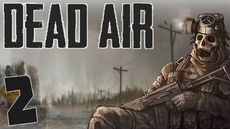 S.T.A.L.K.E.R. Dead Air 2. Разведка Кордона