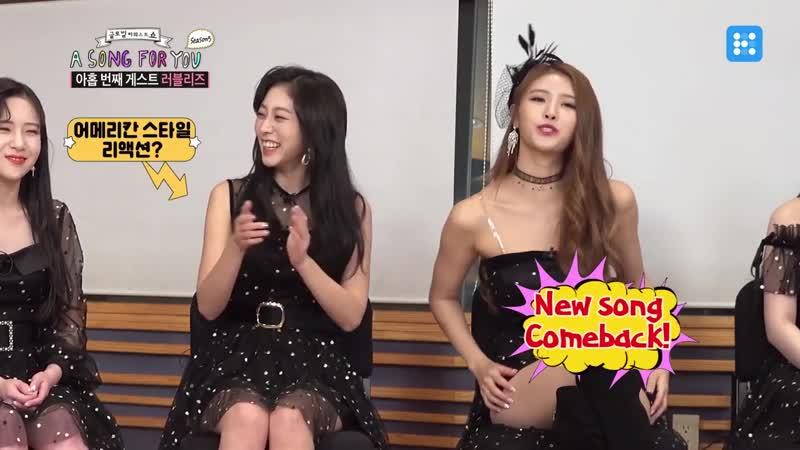 어송포유 러블리즈 편 티저 A Song For You│글로벌 무대 뿌셔버려 준비된 걸그룹 ♥♡♥♡♥♡