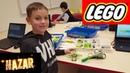 Lego Robotics Barrier - Лего Роботикс Шлагбаум