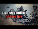 İsrail Komutanı Türk Askerini Anlatıyor (Koca Birliğin Yok Oluşu) - Asker Hikayeleri