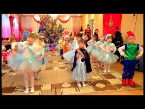 Общий танец Снег идёт, снег идёт, на пороге Новый год! в ср.гр.