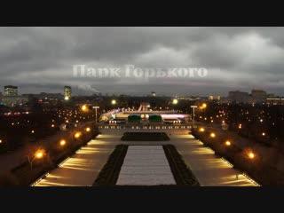 «Фабрика счастливых людей»: каток в Парке Горького