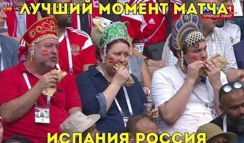 Татьяна Альмео | Ростов