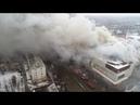 Подписка о неразглашении! Пожар в Торговом Центре Зимняя Вишня в Кемерово.