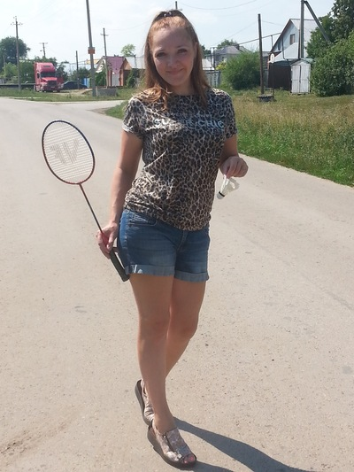 Юлия Курилкина