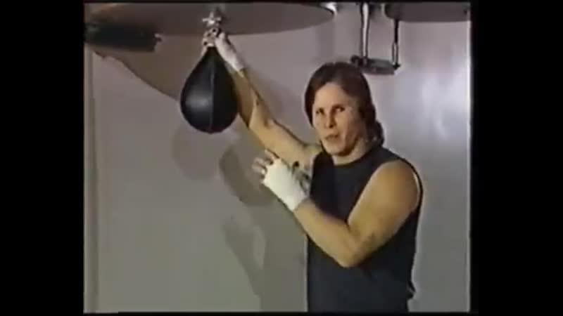 🥊 Упражнение с пневмо-грушей (Бенни Уркидес)