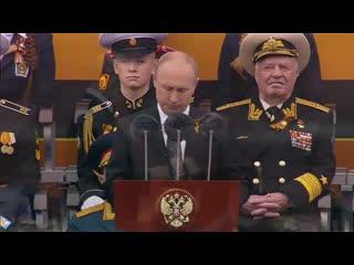 Президент России В.В.Путин выступил на военном параде в ознаменование 74-й годовщины Победы в Великой Отечественной войне