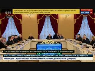 Попечительский совет МГУ им. Ломоносова | Наталья Комарова