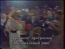 Программма А 1 я программа ЦТ СССР 1989 Жанна Агузарова Ты только ты