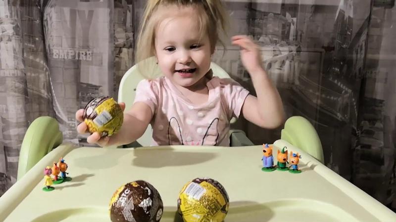 Киндеры Чупа чупс Три Кота.Лера с мамой открывают шоколадные шары чупа чупс три кота.Chupa Chups.