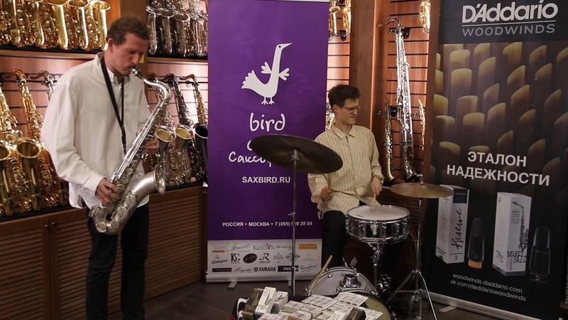 DAddario in Bird. Presentation.