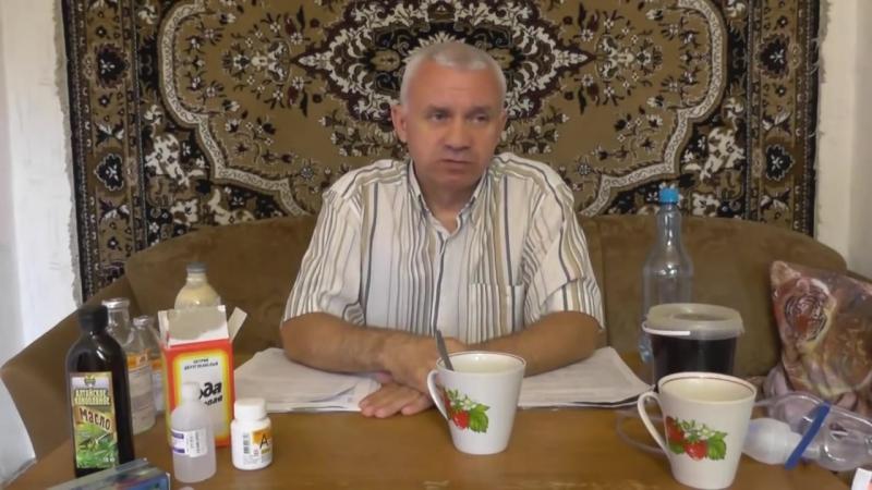 Рак излечим! История Владимира Лузай - излечение рака. Сода лечит рак! (1)