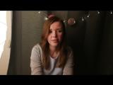 Катерина Невское-Облако - До чего же глупо прощаться