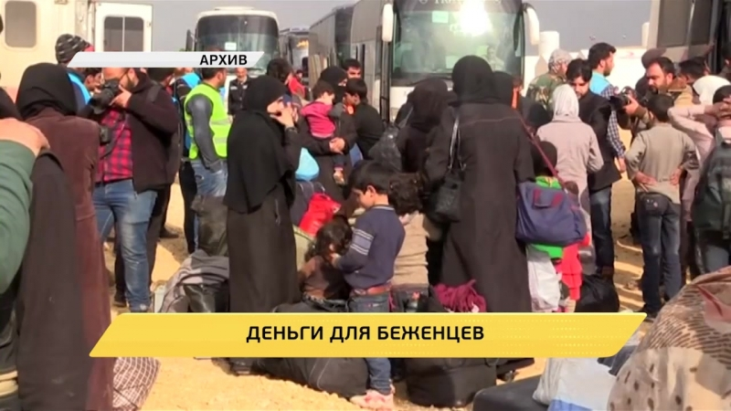 ООН просит 650 млн долларов на помощь сирийским беженцам
