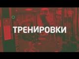 Гарипов вернулся. «Ак Барс» готовится к игре с «Торпедо»Без названия