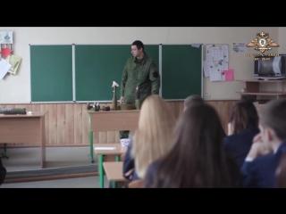 Военнослужащие ВС ДНР провели лекцию о взрывоопасных предметах