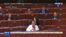 Новости на Россия 24 • Русофобы выживают из ПАСЕ ее председателя Педро Аграмунта