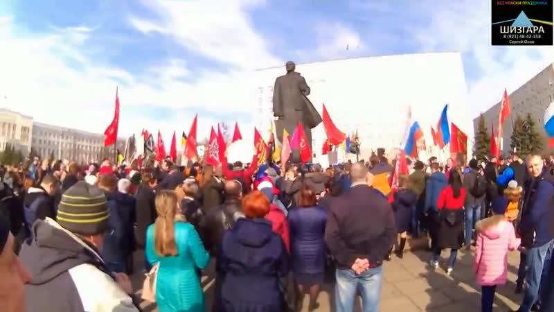 Ай яяяЙ! Архангельск 7 апреля 2019.