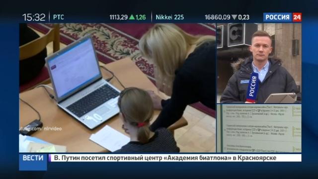 Новости на Россия 24 • Две крупнейшие библиотеки России объединят электронные ресурсы