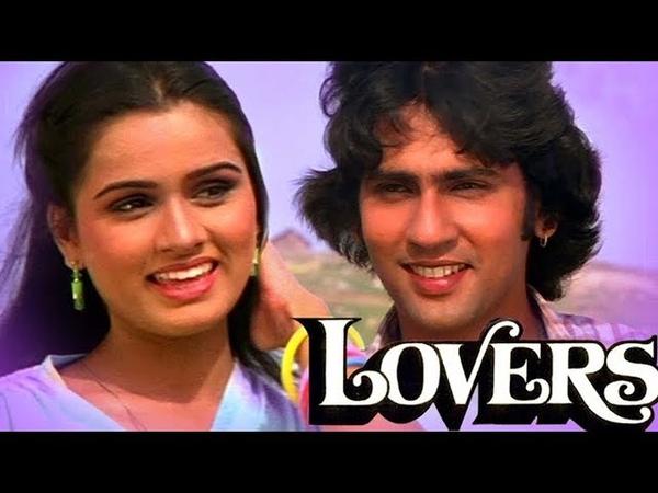 Lovers 1983 Full Hindi Movie Kumar Gaurav Padmini Kolhapure Danny Tanuja Rakesh Bedi