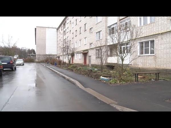 Решаем вместе. В Данилове благоустроен ещё один двор. ДИА-ТВ