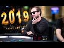 Чемпионат Покерстарс на Багамах 2019 Финальный стол турнира с бай ином $25 000 Часть 2