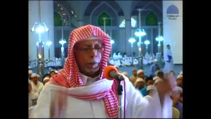 Soul Trembling Adhan by Sheikh Ali Ahmed Mulla Muaddin of Masjid Al Haram