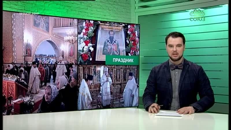Праздник Обрезания Господня в Клинцовской епархии