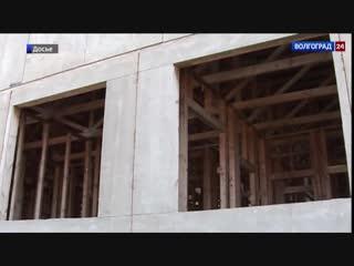 Леонид Беляк провел прием граждан в Волгограде