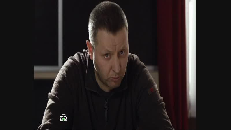 Карпов 3 сезон 9 серия