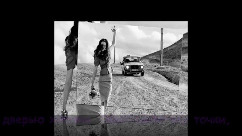 Красивое видео для женщин Самое красивое видео для женщин Для милых женщин