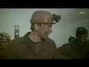 Георгий Дударев Шахтёрская лирическая запись 1970г