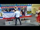 Чемпионат России среди ветеранов по вольной борьбе 2018 Награждение в весе до 88 кг