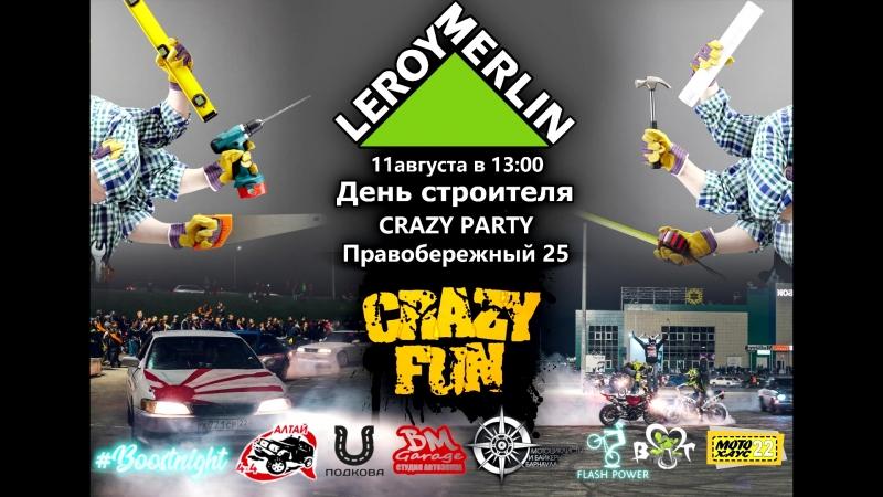 Трейлер ко Дню строителя 11.08.18 (Crazy Party)