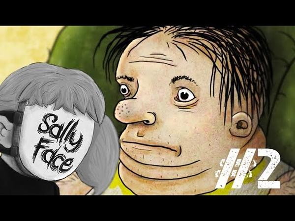 ДЕТЕКТИВНЫЕ ПРИКЛЮЧЕНИЯ ЛАРРИ И САЛЛИ КРОМСАЛИ! ► Sally Face 2