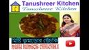 MISTI KUMROR CHHECHKI / Easy Bengali Pumpkin recipe