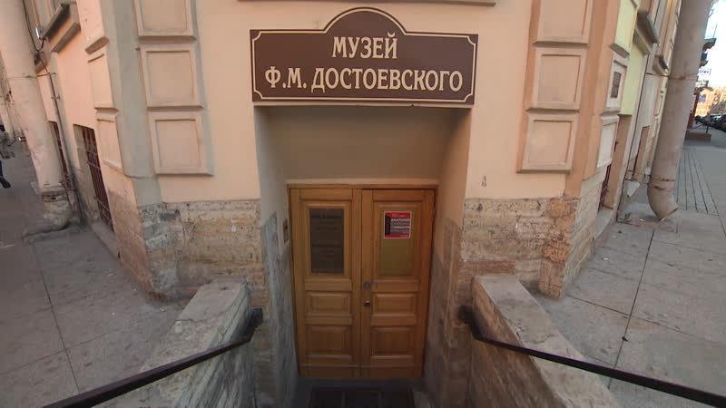 Музейный передел судьба реконструкции Михайловского дворца и расширение музея Достоевского