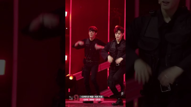 김동윤 | 킹왕짱 - 뱅뱅뱅(BIGBANG) | 포메이션 배틀 직캠