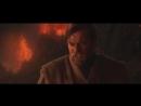 Zvezdnye_Vojny Enakin_Skajuoker_protiv_Obi_Vana_Kenobi__CHast_3 __HD_(