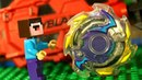 Бейблэйд Бёрст 🌀 Лего НУБик Майнкрафт Мультики Все Серии Подряд Мультфильмы Сборник ИГРУШКИ DIY