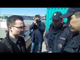 Задержание Арслан Энн