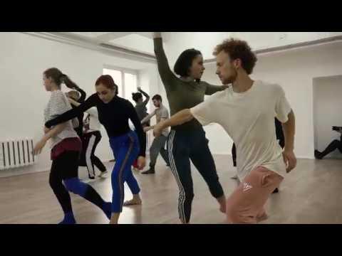 2 Интенсив по современному танцу Тюмень 2018