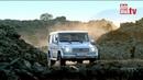 Mercedes-Benz G-Klasse - Der Benz für alle Fälle