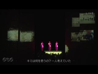 Perfume x Technology presents Reframe ライブ配信
