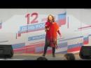 МАРИНА КАПУРО Эх Русь Россия 12 06 2018