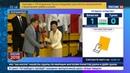 Новости на Россия 24 Японская принцесса приехала в Екатеринбург поддержать свою сборную