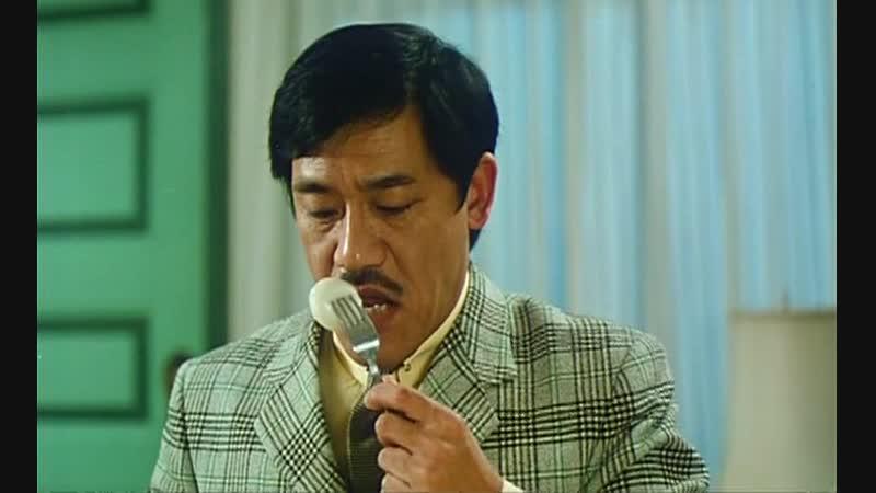 1987 Мой кузен - призрак / My Cousin the Ghost / Biao ge dao (на китайском)