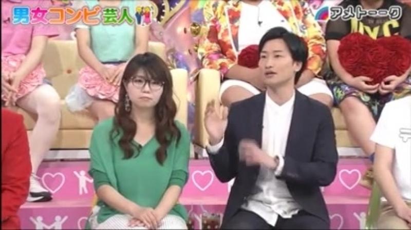 アメトーーク! 男女コンビ芸人 5月17日