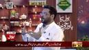 Amir Liaqat Ne WhatsApp pe Live Message Dikha Diea Qari Khalil Ke Karindon ka RAAZ Fash ALIM Ke BOL